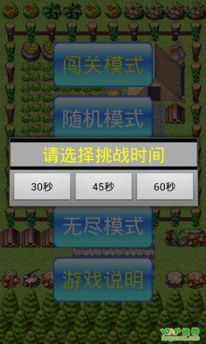 安卓游戏打地鼠源码