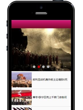 TouchScroll插件制作幻灯切换iPhone手机wap网站特效