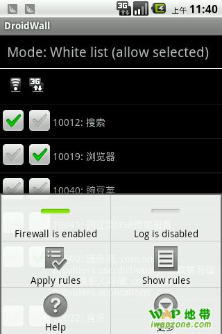 Android 手机防火墙源码(DroidWall)