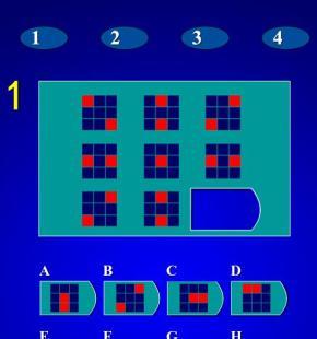 测试智力的微信小游戏源码