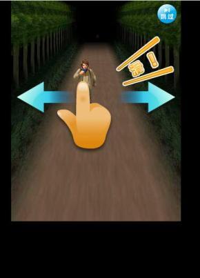 微信《熊出没》H5小游戏源码 3D效果